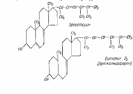 Дипломная работа на тему Некоторые физико химические свойства   hello html m24dd1f21 gif