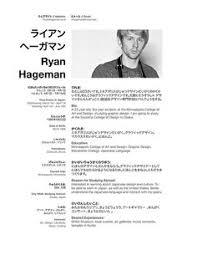english resumes 104 best resumes images resume page layout resume cv
