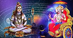શનિદેવ અને ભોલેનાથની અસીમ કૃપા બની રહેશે આ રાશિઓ પર - અઢળક ખુશીઓ અને  ધન-ધાન્યથી જીવન ભરાઈ જશે - Gujarati News & Stories