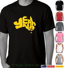 Funny T Shirts Yeah Nah Dunno Aussie Slang Australian Mens