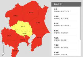 停電 情報 東京