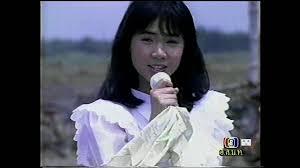 สาวอิสานรอรัก ก้อย พรพิมล ปี2533 (EDIT) - YouTube