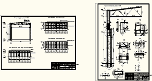 Проект металлического каркаса одноэтажного промышленного здания  Проект металлического каркаса одноэтажного промышленного здания