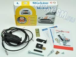 <b>Электромеханический замок</b> капота <b>StarLine L11+</b> - для ...
