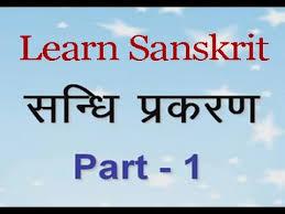 Learn Sanskrit Grammar Sandhi Prakaran