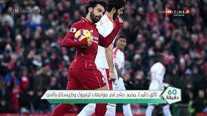 60 دقيقة - تألق دائم لـ محمد صلاح في مواجهات ليفربول وكريستال بالاس -  YouTube