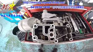 BMW 3 Series bmw x5 4.4 oil : Oil Filter Housing Gasket Replacement BMW E53 X5 3.0L 1999~2006 ...