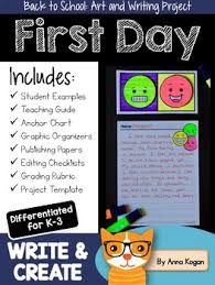 Back To School Activities First Day Writing Prompt Art