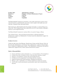 Sample Resume For Administrative Assistant Position Cv Examples Administrative Assistant Uk 16