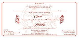 Indian Wedding Cards Hindu Wedding Cards Sikh Wedding