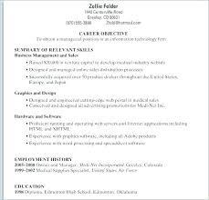 Resume For Nursing Assistant Nursing Resume Skills Nursing Skills ...