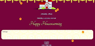Housewarming Card Templates Online Invitation Maker Free Invitations Housewarming Card