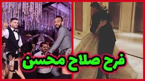 حياة النجوم   فرح صلاح محسن نجم النادى الاهلى - YouTube