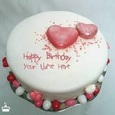 Birthday Cake Name Generator Cutebirthdaycakega