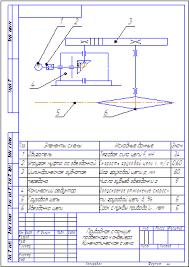 Задание Приводная станция подвесного конвейера Готовые  Курсовой проект по деталям машин А Е Шейнблит Курсовое проектирование деталей машин