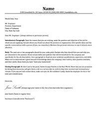 Sample Cover Letter Harvard Letters Font Collection Of Solutions