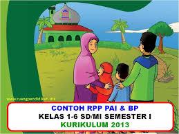 We did not find results for: Download Rpp Pai Dan Bp 1 Lembar Kelas 1 2 3 4 5 Dan 6 Semester 1 Kurikulum 2013 Ruang Pendidikan