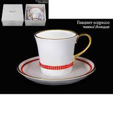 Чашки, кружки и сервизы : Эспрессо <b>чашка с блюдцем</b> Гиацинт ...