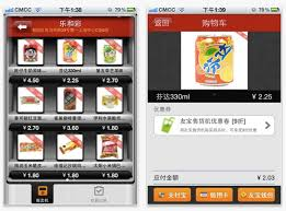 Who Invented The Vending Machine Inspiration BENGBuzz Ubox Mobile Payment For Vending Machines