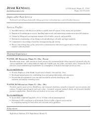 Resume For Servers Resume Template Server Allthingsproperty Info