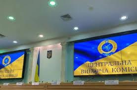Позачергові вибори народних депутатів України 2019. Підсумки голосування по округах (оновлюється)