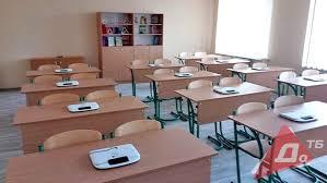 Картинки по запросу картинки про школу