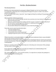 Higher english essay help