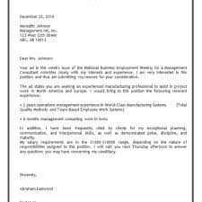 Resume For Jobs Resumes For Bank Jobs Sample Resume Cover Letter For Bank Job 85