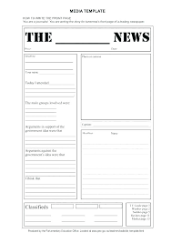 Free Front Page Newspaper Template Pages Newspaper Template Templates Free For Resume Pdf Theadcompany Co