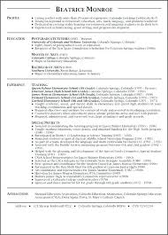 First Year Teacher Resume Template Interesting Teachers Sample Resume Amere