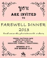 Invitation Farewell Party Gallery - Wedding And Party Invitation