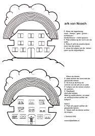 Bed Van Living Wiring Diagram Database