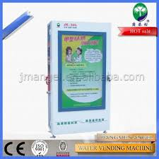 Coin Vending Machine Manufacturers Interesting Expert Manufacturer Of Coin Operated Water Vending Machine