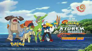 Pokemon movie 15 kyurem ka muqabala poster made by POKEMON TV INDIA  download link in description ? - YouTube