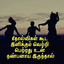 sad friendship es images sad love es true es es feeling sad heart touching home
