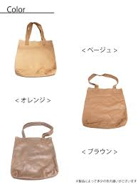 italian leather tote bag leather light weight tote bag