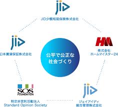 日本 賃貸 保証