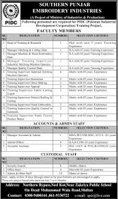 industrial development corporation pidc jobs latest official advertisement for industrial development corporation pidc 50 jobs 2017