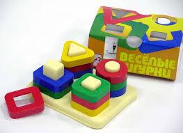 Дидактические игры как средство развития речи детей раннего  Наши разработки