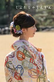 和装髪型白無垢から色打掛へ Kimonos Yukatas 和装 髪型結婚式