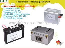 car battery 500f 16v super capacitor audio capacitor car battery car battery 500f 16v super capacitor audio capacitor car battery