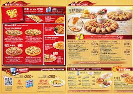 pizza hut menu 2014. Contemporary Menu And Pizza Hut Menu 2014 O