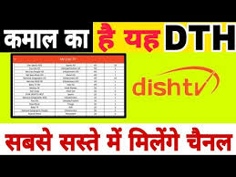 Dish Tv Packages Comparison Chart Dishtv Tv New Ala Cart Channel List 2019 Complete Detail By Pure Tech