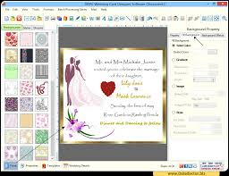 Invitations Card Maker Wedding Card Designing Software Design Beautiful Invitation Cards