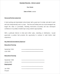 Resume Forms Online free blank resume template medicinabg 58