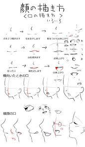 口の描き方いろいろ クロル さんのイラスト2019 Drawing Ideas