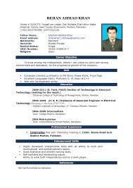 New Resume Format Download Ms Word Zoro Blaszczak Co Template