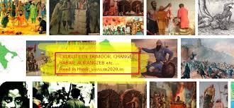 new baby name hindi article know the importance of name ram se bada ram ka naam hindi essay indian culture cruel emperors in history like timur