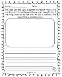 Late Bloomer Growth Chart 22 Best Leo The Late Bloomer Images Leo The Late Bloomer