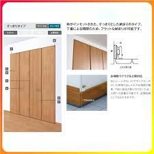 closet building materials closet storing closet living building materials room housing part reform where i walk